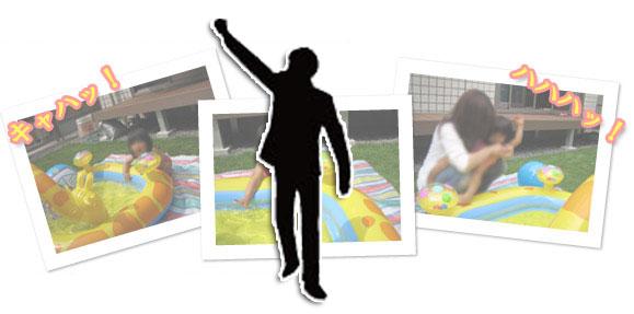 TM9の芝庭で遊ぶ家族